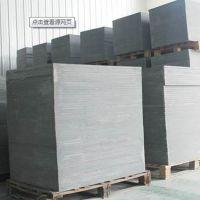 专业生产供应砖机托板免烧砖托板PVC免烧砖机托板 空心砖机托板