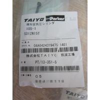TAIYO气缸 10S-1 SD12N15T 老款型号