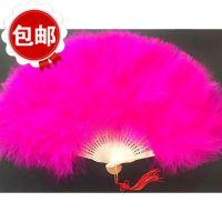 演出影楼道具有白色黑色粉色蓝色羽毛扇舞蹈扇鸡毛扇子舞蹈扇子