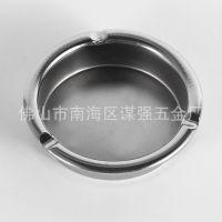 烟灰缸圆形烟灰缸金属烟灰缸 圆形