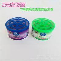 清香剂330g超大固体 室内卫生间除味剂 空气清新剂2两元店货源