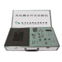 供应良益LGD-16光电耦合开关实验仪