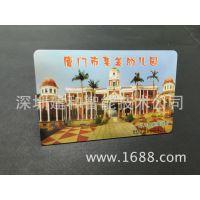 国家电网智能射频芯片rfid缴费卡 芯片充值卡定制 IC水电智能卡