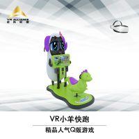 广州vr厂家广州vr设备厂家专业VR设备供应商广州vr厂家