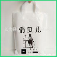 手机塑料袋定制 珠宝饰品包装袋 童装服装袋 塑料冲孔袋 四指袋