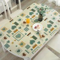 新椭圆形桌布pvc软玻璃餐桌布塑料台布加厚茶几垫透明欧式家用胶
