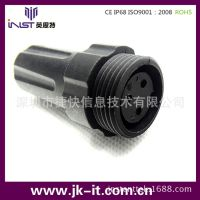 生产销售 M22 3芯6u金实芯接头 阻燃塑胶外壳防水接头 40A防水接
