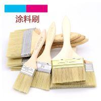 油漆刷 毛刷 木柄 木把毛刷 鬃丝刷 扫灰刷 木把刷子 白把棕毛刷