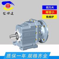 热销推荐 TRC系列小型斜齿轮减速器 直角斜齿轮减速电机