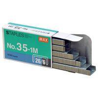日本MAX美克司统一钉 26/6订书钉 NO.35-1M订书针24/6 1000钉/盒