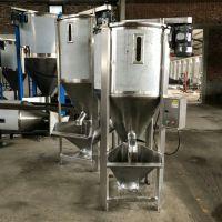 渭南工程塑料立式搅拌机不锈钢汽车色母混色机热风加热搅拌一体机