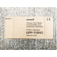 SONY UPP-110HG热敏B超记录纸 UPP-110SB超打印纸 A6黑白视频打印纸