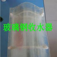 玻璃钢收水器 PVC多波收水器 挡水板 可定制 亿恒生产