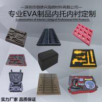 EVA内衬雕刻加工 包装内衬镂铣加工EVA工具箱内衬盒 航空铝箱内托