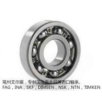 深沟球轴承6012-2Z,FAG轴承,原装正品进口轴承,FAG代理商,常州艾尔瑞