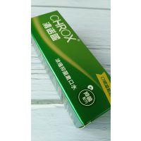 广州逆向UV工艺印刷化妆品包装彩盒生产定制