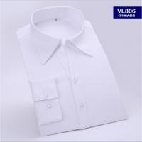 上海厂家商务免烫高档女式衬衫长袖全棉衬衫定制绣印logo