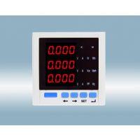 LW三相四线有功电能表多功能导轨式预付费智能电表高精度电力仪表