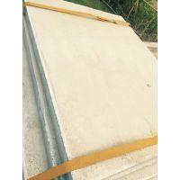 安徽阜阳钢边框保温隔热轻型屋面板 天天低价畅选无忧