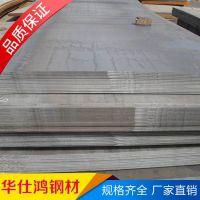 厂家直销本钢邯钢柳钢沙钢宝钢DC01冷轧板 铁板SPCC冷轧卷盒板