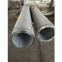 316不锈钢管和317不锈钢管化学成分对比