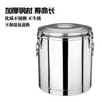 酒店保暖桶加厚茶水桶汤桶饭店保温开水家的奶茶桶小型保温桶家用