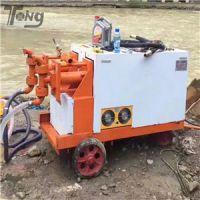 襄阳十堰 WZYB50-70单缸液压注浆机 电动高压液压注浆泵 现货供应
