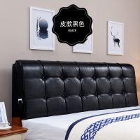 床头靠垫大靠背榻榻米双人床头板软包床头罩靠枕欧式布艺皮革定做