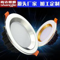 厂家批发led筒灯射灯2.5寸5W工程照明灯具全铝嵌入式家居时尚装饰