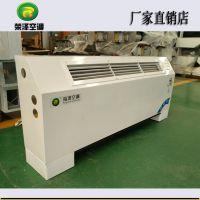 厂家直销超薄立式明装斜出风风机盘管机组水空调器欧式风机盘管