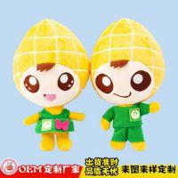 可爱蔬菜毛绒玩具 创意卡通玉米公仔挂件 情侣礼物饰品 厂家定制