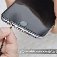 i7/7Plus/6s/6sPlusSHOUJ手机挂绳工具手机绳挂钩挂饰ideco