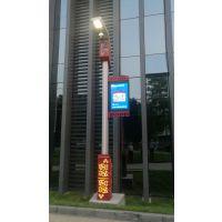 LED灯杆屏—灯杆显示屏价格