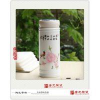 礼品陶瓷茶杯生产厂家 纪念茶杯定制订做
