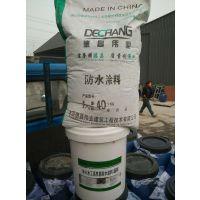 tb环丙复合涂料 tb水工高性能防水涂料厂家直销