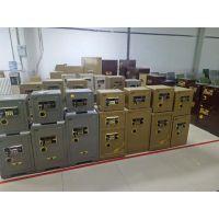 新疆保密柜 3C保险柜 各种电子保险柜厂家直销