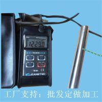304不锈钢钕铁硼磁棒除铁磁力棒磁铁棒强磁力棒吸铁棒