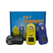 西安哪里有卖四合一气体检测仪|复合式气体检测仪厂家