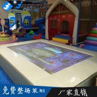 佳玛儿童室内淘气堡AR互动投影蹦床体感游戏大型互动投影跳跳床厂家