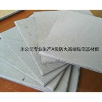 厂家直销防火板砂光板 高密度砂光板品质优良