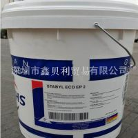 福斯STABYL LT 50合成低温润滑脂,福斯STABYL LX 460 SYN风力发电机润滑脂