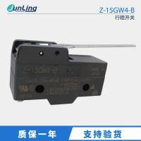 正品原装 品牌小型摆杆型 Z-15GW4-B 行程开关 现货
