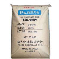抗UV聚碳酸酯 PC日本帝人L-1225Z