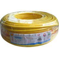 深圳厂家批发金环宇电线电缆国标BV95平方铜线单塑硬铜芯家装电线