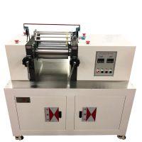 ZS-401-120实验研发橡胶硅胶塑料炼胶机、双辊开炼机、压延机