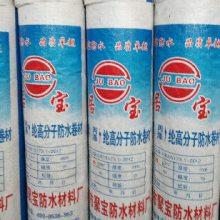 沙坡头区防水卷材-寿光聚宝防水材料厂
