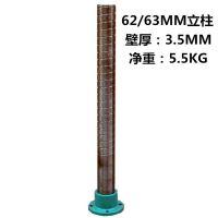台钻配件 立柱 62/63MM外径 钢管立柱带法兰 机械改装升降系统