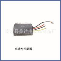 厂家直销 电动车配件 电动车控制器 加工定制