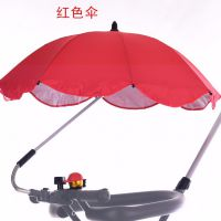 童车专用遮阳伞 防雨折叠 支架可调多色可选遮阳伞迷你伞