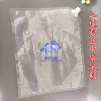 厂家源货 供应10L胶水溶剂吸嘴袋 单面双层透明盒中袋 可印刷